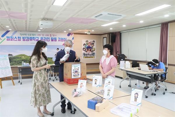 박종훈 교육감, 함안 캠퍼스형 방과후학교 점검