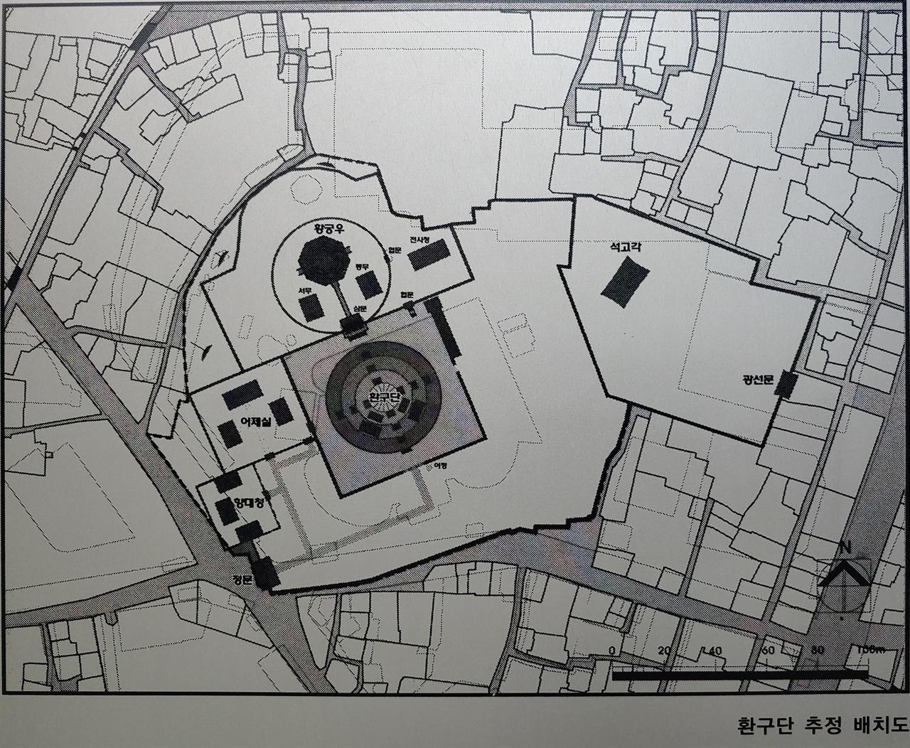 환구단 추정 배치도 1897년 부터 1902년 까지 환구단 주변에 건축물 등 여러 시설이 들어선다. 그 전체 배치를 추정한 도면이다.