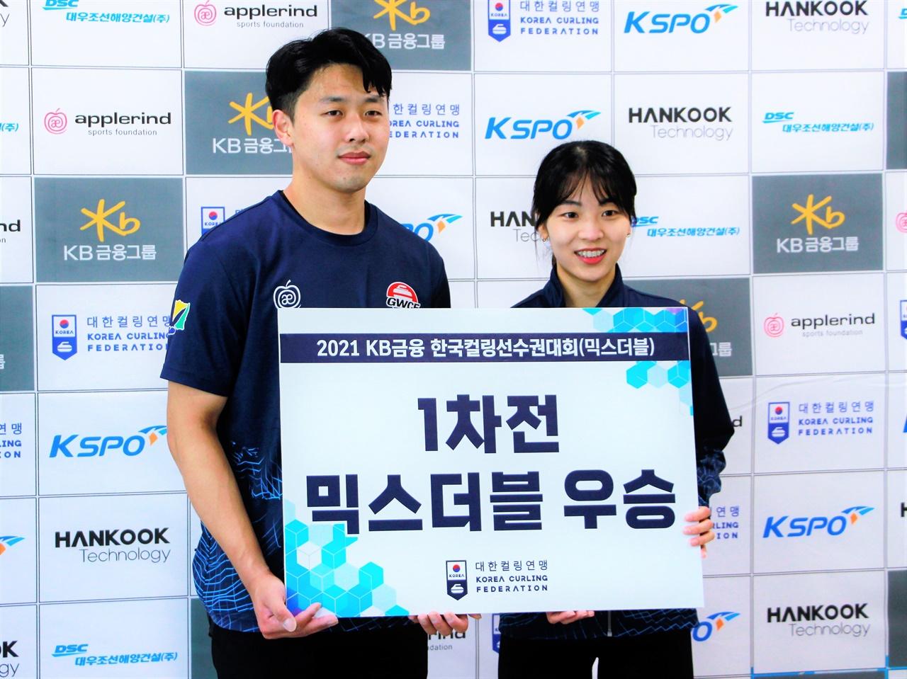 2021 컬링 믹스더블 국가대표 선발전에서 우승한 김민지 선수와 이기정 선수.