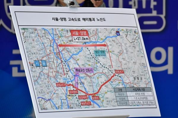 서울-양평 고속도로 노선도