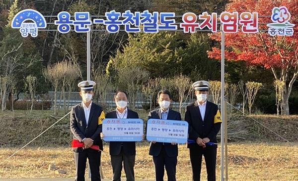 국토교통부는 지난 4월 22일 10시 제4차 국가철도망 구축계획 온라인 공청회를 통해 제4차 국가철도망 구축계획(2021~2030)에 '용문~홍천'간 철도노선이 신규노선으로 확정됐다고 발표했다.