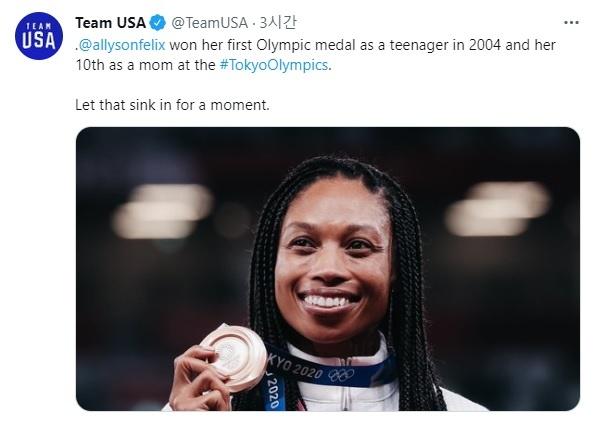 앨리슨 필릭스의 개인 통산 올림픽 최다 메달 획득을 축하하는 미국 선수단 공식 트위터 계정