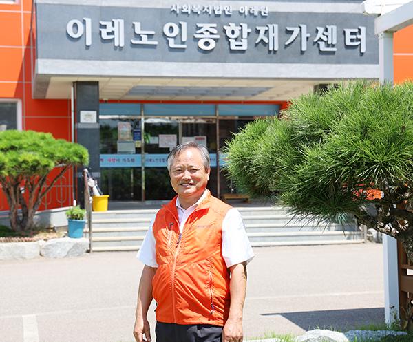 사회복지법인 이레원 정진석 대표이사