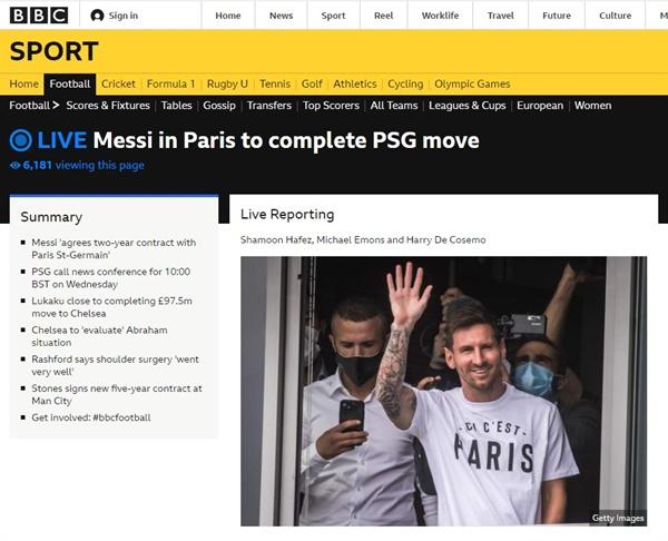 리오넬 메시의 파리 생제르맹 입단을 보도하는 영국 BBC 갈무리.