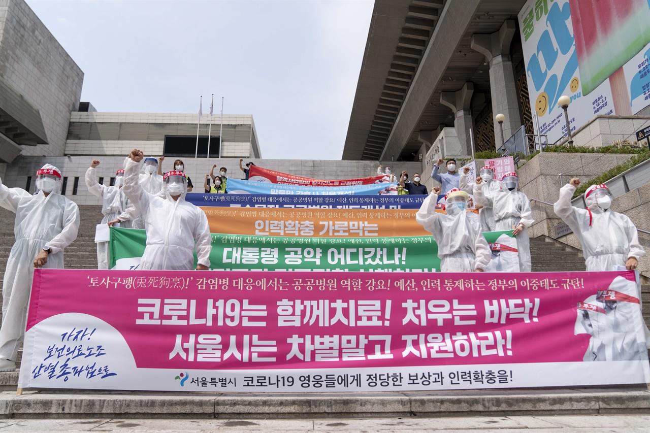 전국보건의료산업노동조합(보건의료노조)은 12일 오전 11시 서울 종로구 세종문화회관 계단에서 기자회견을 열고 특수목적 공공의료기관에 대한 제도 개선과 지원을 촉구했다.