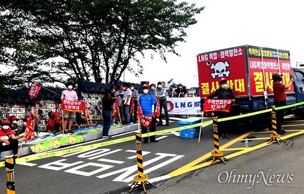 '합천LNG태양광발전단지건립반대투쟁위원회'는 13일 합천군청 앞에서 집회를 열어 '사업 계획 철회'를 요구했다.