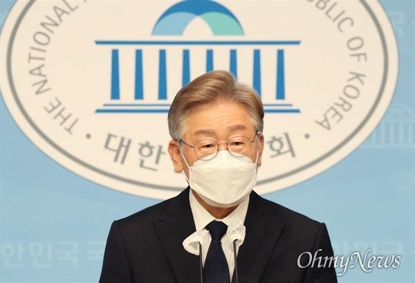 이재명 더불어민주당 대선 경선 후보.