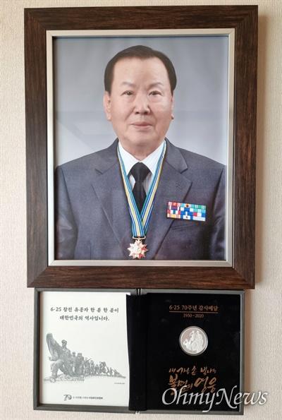 곽동영 선생의 셋째 아들 훈섭씨는 6.25전쟁 당시 국군에 입대해 부상을 당하고 국가유공자가 된 것을 자랑스럽게 여겨 거실 벽에 사진을 걸어두었다.