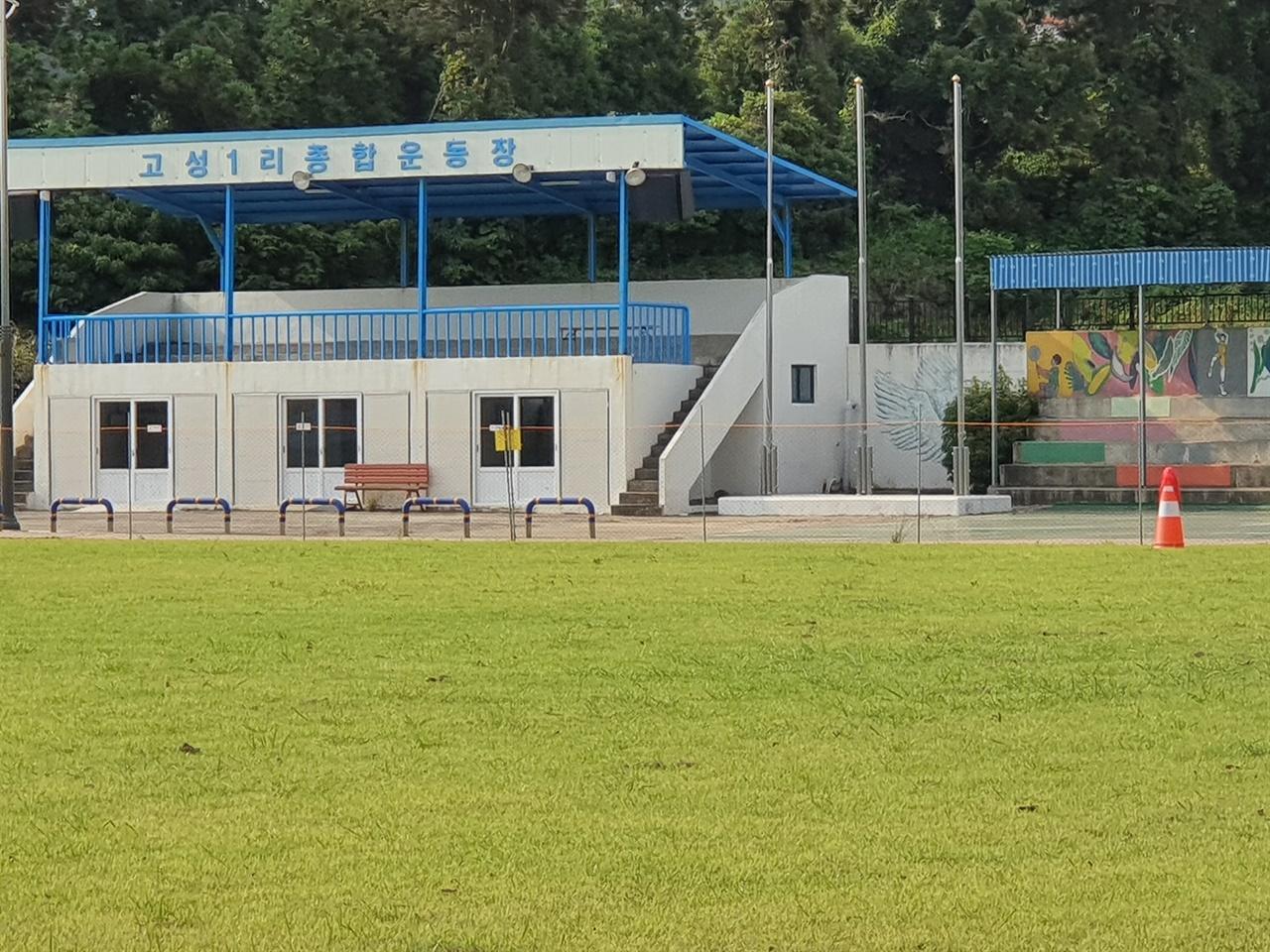 제주의 웬만한 리마다 잔디구장과 관람석이 구비된 자체 운동장을 보유하고 있다.