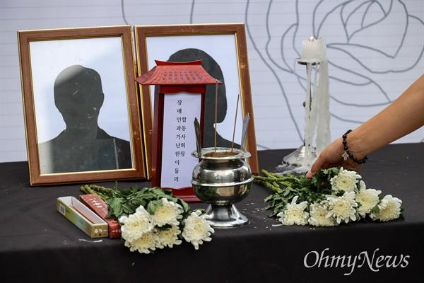 '여기 존엄한 삶이 무너졌다. 더 이상 죽이지 말라! - 장애인과 가난한 이들의 합동사회장'이 17일 오후 서울 중구 청계광장 부근에서 2박3일 일정으로 시작되었다.