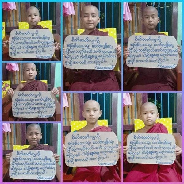 17일 저녁 만달레이 승려들의 손팻말 시위.