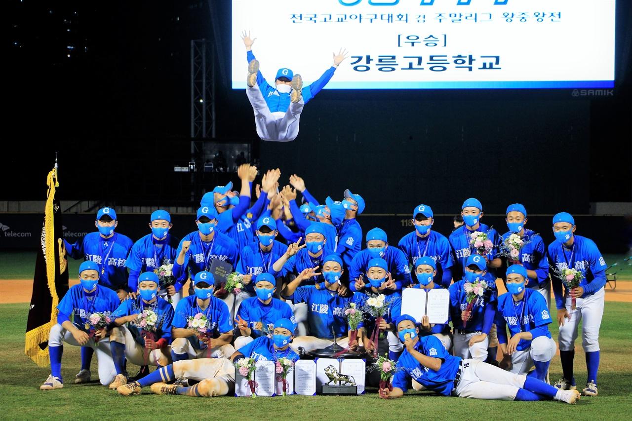올해 황금사자기에서도 우승을 이뤄내며 명실상부 '강팀'이 되었던 강릉고등학교.