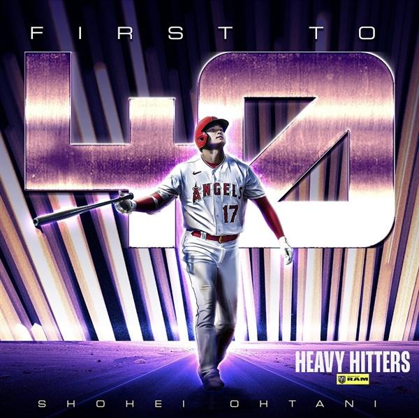 오타니 쇼헤이의 시즌 40호 홈런을 알리는 LA 에이절스 트위터 계정 이미지