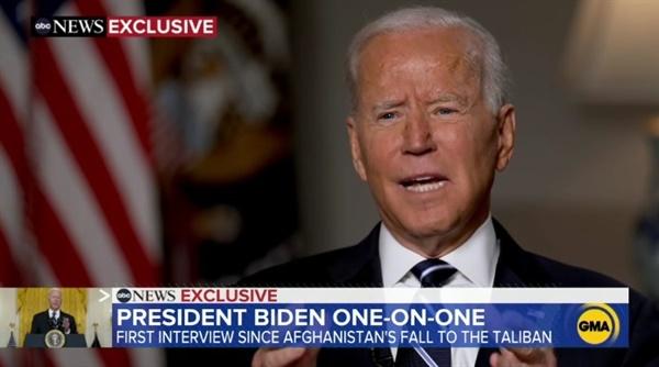 조 바이든 미국 대통령과 ABC 방송의 아프가니스탄 사태 관련 인터뷰 갈무리.