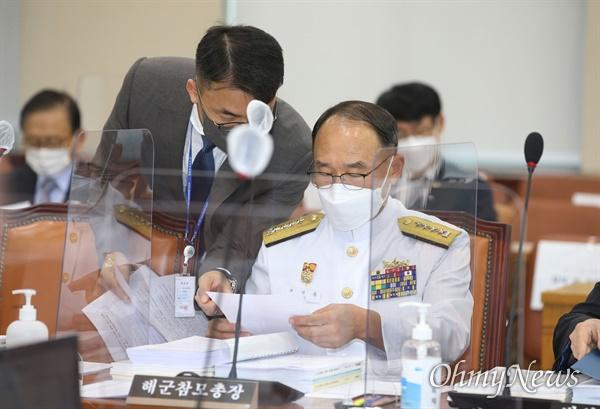 부석종 해군참모총장이 20일 오전 서울 여의도 국회에서 열린 국방위원회 전체회의에서 자료를 검토하고 있다.