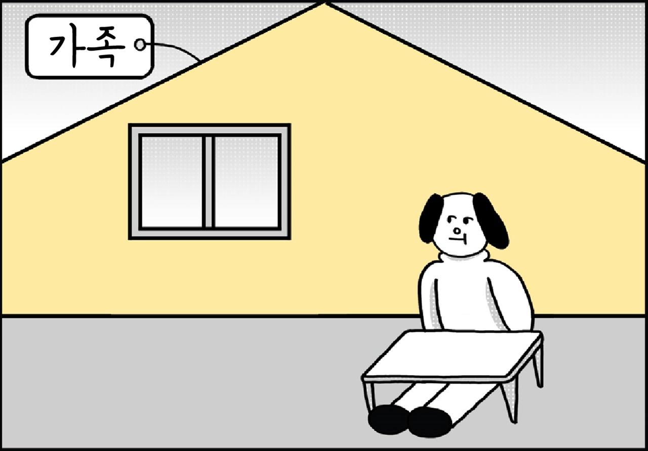 광주청년지갑트레이닝센터가 운영하는 광주청년드림은행에서 제작한 일러스트.