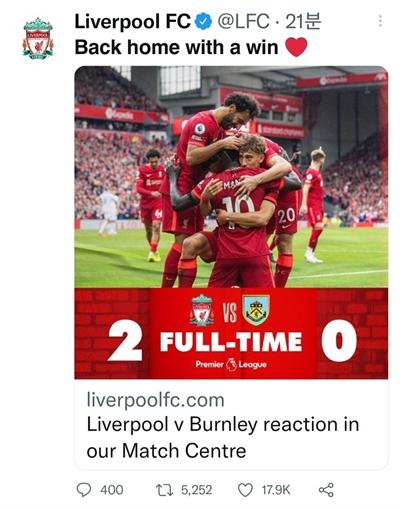 17개월 만에 안 필드를 찾은 홈 팬들에게 승리를 선물한 리버풀.