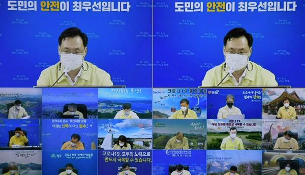 하병필 경남도지사 권한대행은 23일 오전 관련 실국과 18개 시군, 유관기관이 참여하는 영상회의를 주재하고 태풍대비 대처상황을 점검했다.
