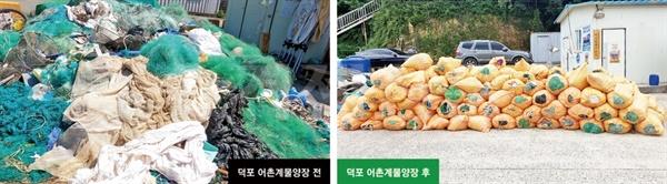 지난 20일 쓰레기로 몸살을 앓고있다고 보도된 지역을 다시 찾아 확인해 본 결과 낚시동호회와 지역 기관·단체·주민 등이 나서 깨끗하게 환경정화 한 모습을 볼 수 있었다.