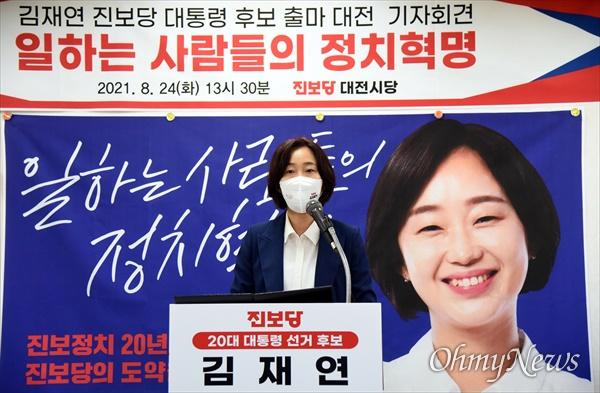 김재연 진보당 상임대표가 24일 오후 진보당대전시당에서 기자간담회를 갖고, 대선 출마 이유를 밝히고 있다.