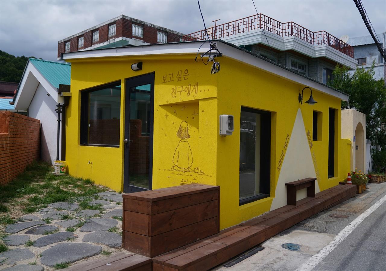 최근, 1970년대에 공주경찰서 골목에 자리했던 바나나빵집을 리모델링 후 지역 먹거리로