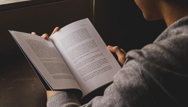 읽었던 책을 다시 읽어도 전혀 새로운 느낌이 들 수 있다.