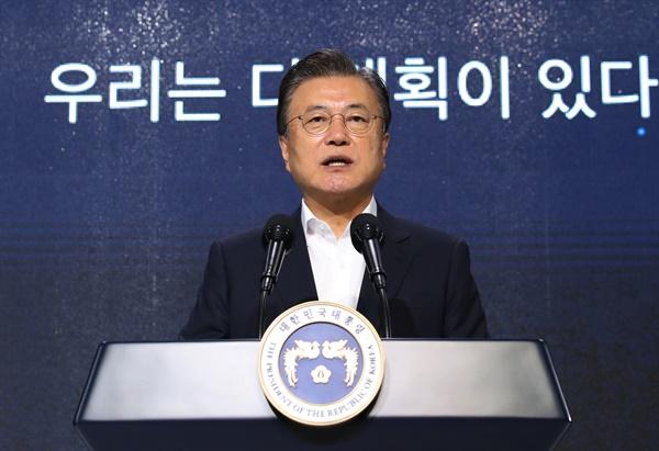 문재인 대통령이 26일 청와대에서 열린 제2벤처붐 성과보고회 'K+벤처'에서 발언하고 있다.
