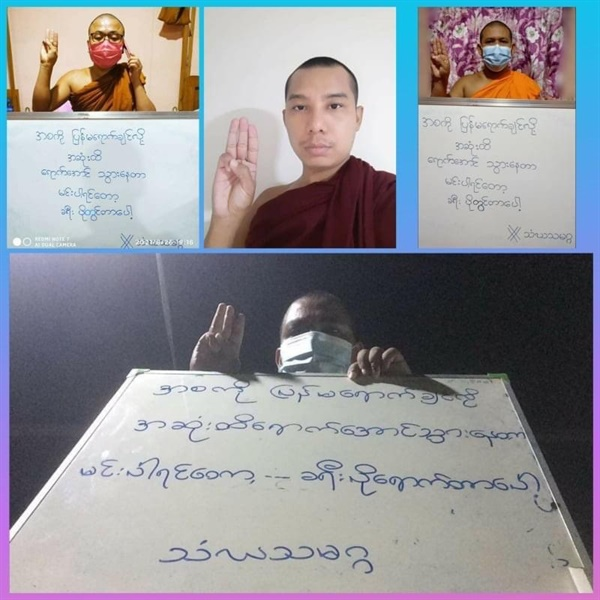 26일 만달레이 승려들의 시위