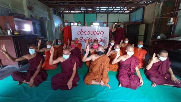 25일 만달레이 승려 법회