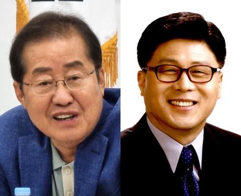 홍준표 국회의원과 김정권 전 국회의원.