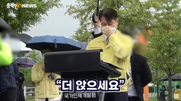 지난 27일 진천 국가공무원 인재개발원 앞에서 있었던 강성국 법무부 차관 브리핑 영상 갈무리