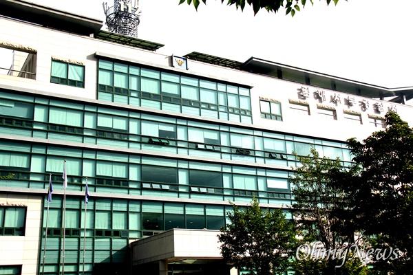 8월 29일 아침 김해서부경찰서.