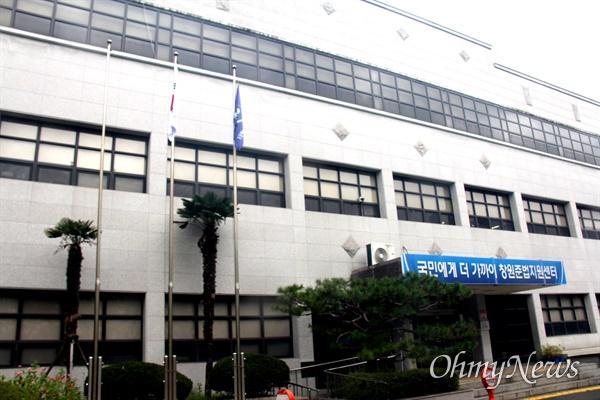 8월 29일 창원준법지원센터.