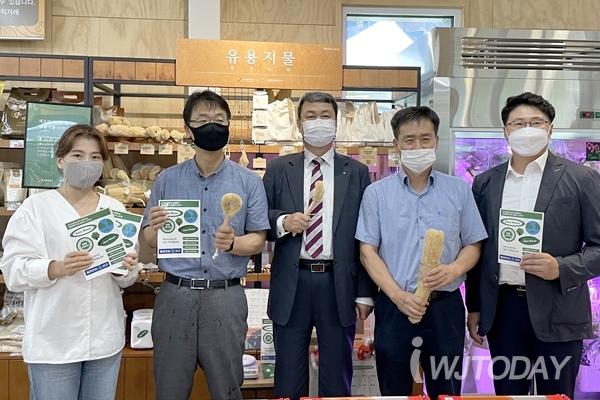 ▲ 원주협동사회경제네트워크가 원주행복장터에 조성한 제로웨이스트 숍 '유용지물'.