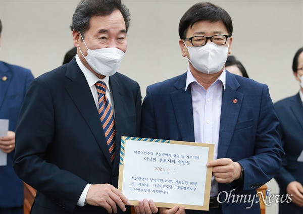 1일 부산시의회에서 부산 광역, 기초의회의 지방의원들이 이낙연 더불어민주당 전 대표를 지지하는 선언을 발표하고 있다.