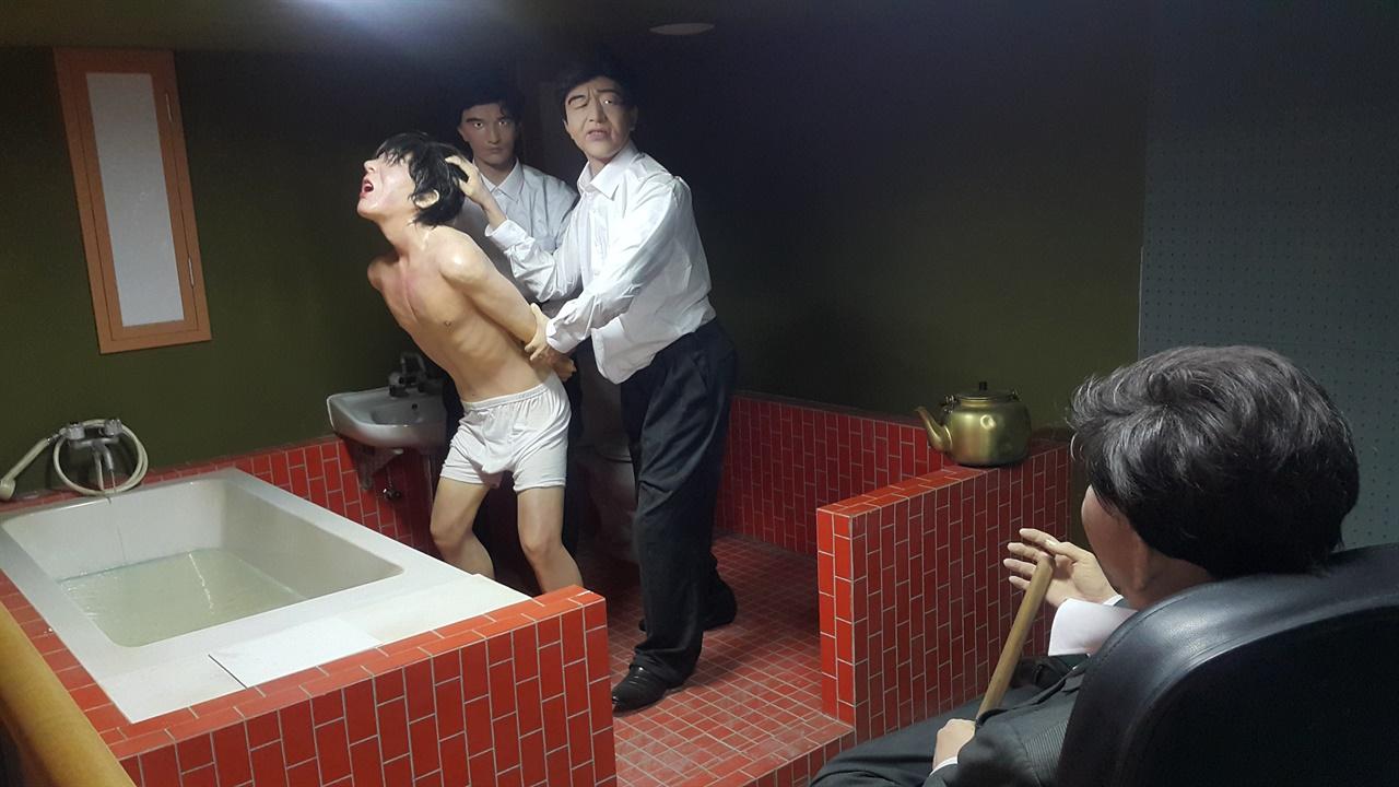 이천민주화기념관 내 전시물