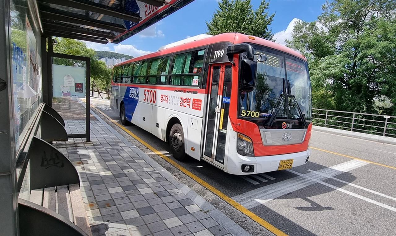 경기 용인시가 관내에서 운행 중인 광역버스 7개 노선을 '경기도 공공버스'로 추가 전환했다.