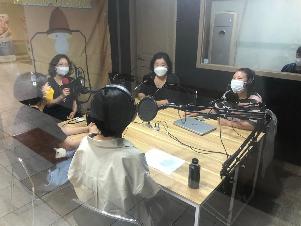 김해FM 유투브 '왓수다' 녹화 현장