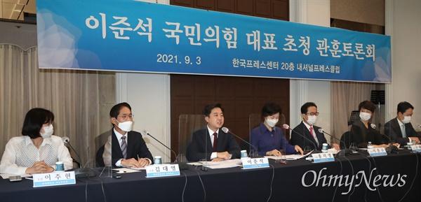 국민의힘 이준석 대표가 3일 서울 중구 한국프레스센터에서 열린 관훈토론회에서 모두발언을 하고 있다.