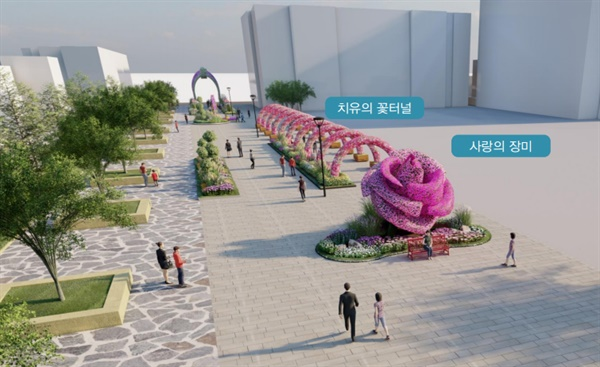 강릉시가 월화거리 임당공원에 설치할 대형 꽃조형물 조감도