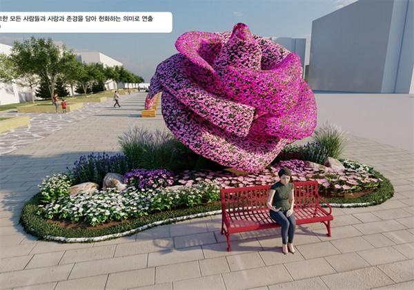강릉시가 조성 예정인 꽃조형물 포토죤