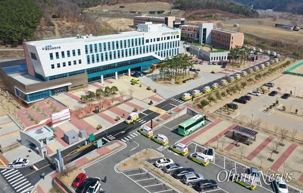 지난 2일부터 코로나19 경증환자를 치료하기 위해 문을 연 생활치료센터 전경.