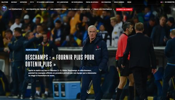 디디에 데샹 감독 프랑스의 데샹 감독이 대표팀 지휘봉을 잡은 이후 최악의 부진에 빠지며 위기를 맞고 있다.