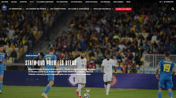 프랑스 디펜딩 챔피언 프랑스가 우크라이나와의 2022 카타르월드컵 유럽예선에서 졸전 끝에 1-1로 비겼다.
