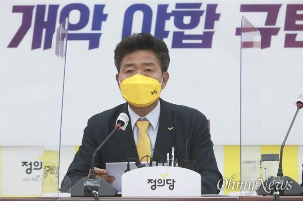 정의당 여영국 대표가 6일 오전 서울 여의도 국회에서 열린 대표단회의에서 발언하고 있다.