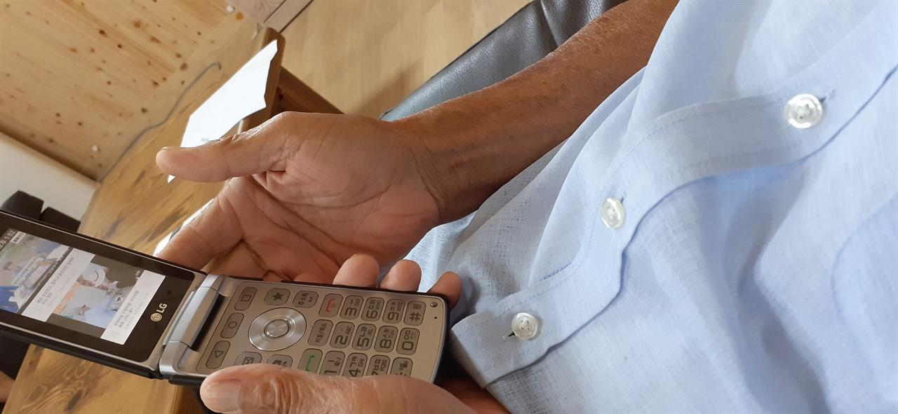 오두마을 이장이 마을 어르신들께 핸드폰 사용방법을 알려드리고 있다.