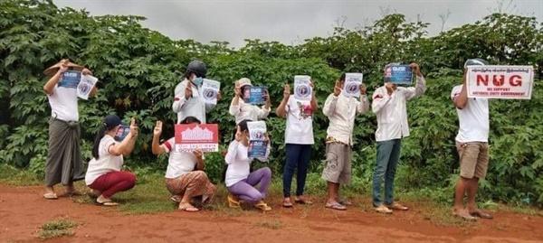 """9월 5일 샨주 북부의 짜욱메시에서 주민들, """"유엔은 NUG를 인정하라""""며 시위"""