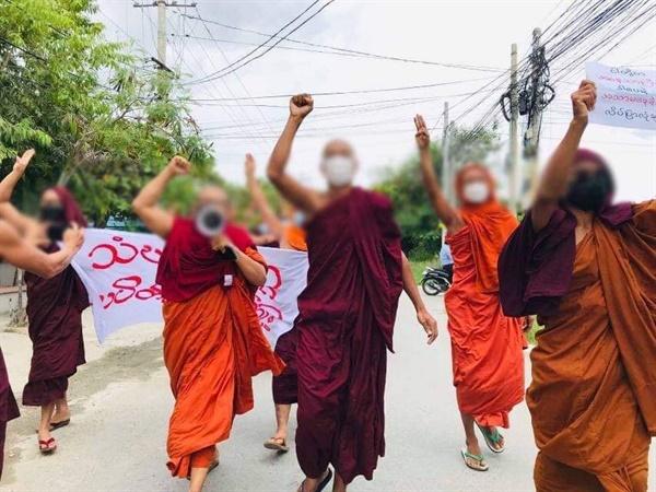 만달레이 총승려회 시위