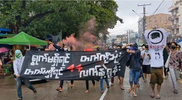 미얀마 민주화 시위