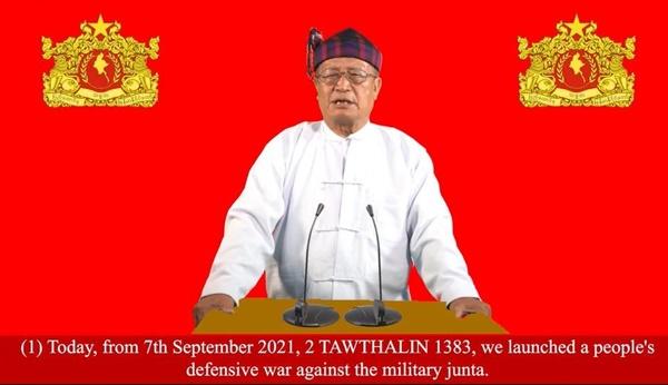 두와 라시 라 미얀마 국민통합정부(NUG) 대통령 대행. 사진은 영상 화면 갈무리.